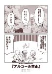 +++ 2koma 3girls :d ^_^ ^o^ akigumo_(kantai_collection) comic eyes_closed hair_ornament hair_over_one_eye hairclip hamakaze_(kantai_collection) hibiki_(kantai_collection) kantai_collection kouji_(campus_life) long_hair long_sleeves monochrome multiple_girls neckerchief open_mouth pleated_skirt ponytail sailor_collar sailor_shirt school_uniform sepia serafuku shirt short_hair short_sleeves skirt smile speech_bubble translation_request