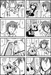 1boy 1girl 3ldkm 4koma :d android bangs bkub blunt_bangs book box comic corded_phone emphasis_lines eyebrows_visible_through_hair flying_sweatdrops fumimi game_console greyscale hair_between_eyes holding holding_book holding_phone looking_down lying maid maid_headdress messy_hair monochrome multiple_4koma on_back open_door open_mouth phone reading shaded_face shirt short_hair smile speech_bubble speed_lines sweatdrop talking translation_request tsuneda two_side_up wii
