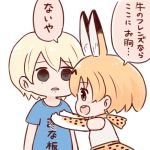 2girls :d animal_ears batta_(ijigen_debris) black_eyes blonde_hair blue_shirt chibi clothes_writing commentary_request copyright_request elbow_gloves empty_eyes eyebrows_visible_through_hair flat_chest gloves grey_shirt mole mole_under_eye mole_under_mouth multiple_girls open_mouth orange_hair round_teeth serval_(kemono_friends) serval_ears serval_print shirt short_hair sideways_mouth sleeveless smile teeth