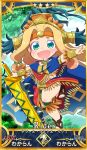 1girl :d aztec bead_necklace beads blonde_hair blue_cape blush bracer brown_footwear cape character_name chibi chin_piercing fang fate/grand_order fate_(series) feathers full_body green_eyes hair_beads hair_intakes hair_ornament headband headdress holding holding_sword holding_weapon jewelry leg_up loincloth long_hair low-tied_long_hair miniskirt neck_ring necklace open_mouth piercing poncho quetzalcoatl_(fate/grand_order) red_skirt sandals simple_background skirt smile solo standing standing_on_one_leg star sword tsukko_(3ki2ne10) very_long_hair weapon white_background