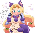 1girl :d animal_ears beads blonde_hair blush bow breasts chin_piercing cosplay dangerous_beast fate/grand_order fate_(series) groin hair_beads hair_intakes hair_ornament halloween halloween_costume headband heart large_breasts long_hair looking_at_viewer low-tied_long_hair mash_kyrielight mash_kyrielight_(cosplay) midriff navel nose_blush open_mouth piercing pink_bow quetzalcoatl_(fate/grand_order) revealing_clothes simple_background smile solo stomach striped striped_bow tail translation_request tsukko_(3ki2ne10) twitter_username very_long_hair wavy_mouth white_background wolf_ears wolf_tail wristband