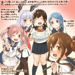 >:) 5girls ^_^ ^o^ black_gloves black_legwear black_sailor_collar blue_eyes blue_hair blue_sailor_collar blue_skirt brown_eyes brown_hair cake colored_pencil_(medium) commentary_request dated eyes_closed folded_ponytail food fubuki_(kantai_collection) gloves hair_bobbles hair_ornament hair_ribbon headgear holding inazuma_(kantai_collection) kantai_collection kirisawa_juuzou kneehighs long_hair long_sleeves multiple_girls murakumo_(kantai_collection) neckerchief necktie numbered open_mouth pantyhose pink_eyes pink_hair pleated_skirt red_neckwear red_ribbon remodel_(kantai_collection) ribbon sailor_collar samidare_(kantai_collection) sazanami_(kantai_collection) school_uniform serafuku short_hair short_ponytail short_sleeves silver_hair skirt sleeveless smile traditional_media translation_request tress_ribbon twintails twitter_username v-shaped_eyebrows