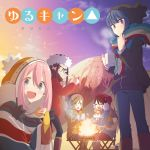digital_version disc_cover tagme yurucamp
