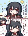 >:) 1girl admiral_(kantai_collection) asashio_(kantai_collection) bangs black_dress black_hair blue_eyes blush bow closed_mouth collared_shirt comic commentary_request dress eyebrows_visible_through_hair gloves hair_between_eyes heart jacket kantai_collection komakoma_(magicaltale) long_hair long_sleeves mvp notice_lines red_bow remodel_(kantai_collection) shirt sleeveless sleeveless_dress smile sparkle translation_request very_long_hair white_gloves white_jacket white_shirt