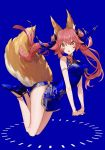 1girl animal_ears china_dress chinese_clothes dress eyebrows_visible_through_hair fate_(series) fox_ears fox_tail hair_ribbon highres hino_hinako long_hair looking_at_viewer pink_hair ribbon simple_background sleeveless solo tail tamamo_(fate)_(all) tamamo_no_mae_(fate) yellow_eyes