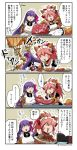 2girls 4koma :3 :d animal_ears apron asaya_minoru bell bell_collar black_dress black_shirt bow collar comic commentary_request cutting_board dress eyes_closed fate/extra fate/extra_ccc fate_(series) flying_sweatdrops food fox_ears fox_girl fox_tail gloves hair_bow hands_up holding holding_knife holding_tray jingle_bell knife long_hair maid_apron maid_headdress meat microwave multiple_girls o-ring_top open_mouth passion_lip paw_gloves paws pink_bow pink_hair pink_skirt ponytail puffy_short_sleeves puffy_sleeves purple_hair red_collar shirt short_sleeves skirt smile striped tail tamamo_(fate)_(all) tamamo_cat_(fate) translation_request tray twitter_username vertical-striped_skirt vertical_stripes very_long_hair white_apron