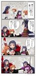 >_< 1boy 2girls 4koma :d ^_^ arm_up armor arrow asaya_minoru black_gloves black_jacket blue_hair blush bodysuit bow_(weapon) breasts brown_hair chaldea_uniform chest_tattoo collared_shirt comic commentary_request cu_chulainn_alter_(fate/grand_order) elbow_gloves eyes_closed facial_tattoo fate/grand_order fate_(series) fingerless_gloves flying_sweatdrops fujimaru_ritsuka_(female) fur_trim gameplay_mechanics gloves hair_ornament hair_scrunchie holding holding_bow_(weapon) holding_weapon hood hood_up jacket japanese_armor kote large_breasts long_hair long_sleeves minamoto_no_raikou_(fate/grand_order) multiple_girls nose_blush one_side_up open_clothes open_jacket open_mouth orange_scrunchie orange_shirt outstretched_arm parted_lips pink_bodysuit puffy_long_sleeves puffy_sleeves purple_hair ribbed_sleeves scrunchie shirt smile tattoo translation_request twitter_username uniform very_long_hair waving weapon white_jacket