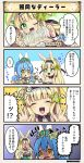 2girls 4koma :d :o animal_costume animal_ears black_hairband blonde_hair blue_hair breasts bunny_costume bunny_ears bupleurum_(flower_knight_girl) card comic commentary_request crown doughnut eyebrows_visible_through_hair eyes_closed flower flower_knight_girl food green_eyes hair_ornament hair_ribbon hairband kodemari_(flower_knight_girl) large_breasts leaf_hair_ornament long_hair multiple_girls open_mouth ribbon sleeveless smile tagme translation_request twintails yellow_eyes