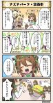 4koma :d :o aburana_(flower_knight_girl) bangs black_ribbon blonde_hair brown_hair comic commentary_request elbow_gloves eyes_closed flower_knight_girl ginran_(flower_knight_girl) gloves green_ribbon hair_ribbon helmet long_hair multiple_girls nazuna_(flower_knight_girl) open_mouth panties ponytail purple_eyes red_eyes ribbon robot saintpaulia_(flower_knight_girl) smile speech_bubble tagme translation_request two_side_up underwear waremokou_(flower_knight_girl) white_gloves white_legwear winding_key wrench