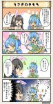 2girls 4koma :d :o animal_ears black_hair blue_hair breasts brown_eyes bunny bunny_ears carrot choker comic commentary_request crown eyes_closed flower_knight_girl hair_ornament hair_ribbon kodemari_(flower_knight_girl) long_hair multiple_girls open_mouth ribbon sleeveless smile tagme translation_request tsukimisou_(flower_knight_girl) twintails yellow_eyes