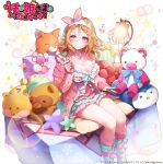 1girl :d absurdres blonde_hair bow breasts cleavage copyright_name hair_bow headband highres kanola_u lamp large_breasts looking_at_viewer official_art on_bed open_mouth pajamas pillow pink_bow pink_legwear purple_eyes smile solo striped striped_legwear stuffed_animal stuffed_fox stuffed_penguin stuffed_tanuki stuffed_toy teddy_bear uchi_no_hime-sama_ga_ichiban_kawaii watermark yellow_bow zipper