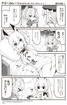 >_< /\/\/\ 3girls 4koma :o ayanami_(azur_lane) azur_lane bangs bed beret blush bow breasts camisole clothes_writing comic commentary_request controller crown eyebrows_visible_through_hair eyes_closed game_controller gloves greyscale hair_between_eyes hair_ribbon hat hat_bow headgear highres holding hori_(hori_no_su) javelin_(azur_lane) long_hair lying mini_crown monochrome multiple_girls official_art on_bed on_side open_mouth parted_lips pillow playing_games ponytail profile ribbon shirt short_sleeves sidelocks small_breasts sweat translation_request z23_(azur_lane)