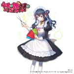 1girl black_choker black_hair choker copyright_name hair_ornament hair_rings holding holding_scissors interitio long_hair maid official_art pantyhose paper purple_eyes scissors solo standing star star_hair_ornament uchi_no_hime-sama_ga_ichiban_kawaii watermark white_legwear