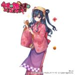 1girl copyright_name flower hair_flower hair_ornament hair_rings hairband interitio japanese_clothes kimono long_hair official_art purple_eyes sidelocks sparkle standing uchi_no_hime-sama_ga_ichiban_kawaii watermark wide_sleeves