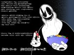 animated_skeleton bone bowl candy clothing fatz_geronimo food gaster not_furry robe skeleton smile solo text translated undead undertale video_games wingdings