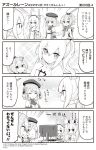 4girls 4koma :d animal_ears ayanami_(azur_lane) azur_lane bangs bare_shoulders beret blush bow breasts bunny_ears camisole chair cleavage closed_mouth comic commentary_request controller crown detached_sleeves dress eyebrows_visible_through_hair game_controller gloves greyscale hair_between_eyes hair_bow hair_ornament hair_ribbon hairband hand_up hat headgear highres holding hori_(hori_no_su) iron_cross jacket javelin_(azur_lane) laffey_(azur_lane) long_hair mini_crown monitor monochrome multiple_girls off_shoulder official_art open_clothes open_jacket open_mouth ponytail ribbon shirt short_sleeves sitting sleeveless sleeveless_dress small_breasts smile strap_slip striped striped_bow translation_request twintails very_long_hair z23_(azur_lane)