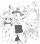 3girls artist_request cameltoe glasses helmet highres maa_(made_in_abyss) made_in_abyss monochrome monster multiple_girls prushka riko_(made_in_abyss) short_hair simple_background source_request speech_bubble translation_request veko_(made_in_abyss) whistle white_background