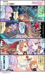 2girls 4koma akane_mimi comic curry cygames food highres hikawa_kyoka hodaka_misogi monster multiple_girls o_o official_art pink_hair pointy_ears princess_connect! princess_connect!_re:dive purple_hair rice sweatdrop translation_request twintails