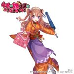 1girl :d brown_hair character_request copyright_name hair_ornament hair_rings hairband interitio japanese_clothes kimono long_hair looking_at_viewer obentou official_art open_mouth parasol smile solo standing uchi_no_hime-sama_ga_ichiban_kawaii umbrella watermark wide_sleeves
