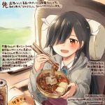 1girl :d aqua_neckwear black_hair bow bowtie brown_eyes can chopsticks colored_pencil_(medium) commentary_request dated dress food grey_hoodie hair_over_one_eye hayashimo_(kantai_collection) holding holding_chopsticks hood hoodie kantai_collection kirisawa_juuzou long_hair long_sleeves numbered open_mouth purple_dress revision shirt sitting smile solo traditional_media train_interior translation_request twitter_username white_shirt