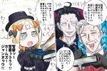 +_+ 1girl 2boys :d abigail_williams_(fate/grand_order) ahoge bangs black_bow black_dress black_gloves black_hair black_hat blonde_hair blue_eyes blush_stickers book bow brown_vest caster_(fate/zero) collarbone commentary_request dress eyes_closed facial_hair fate/grand_order fate_(series) gilles_de_rais_(fate/grand_order) gloves grey_hair hair_bow hat highres holding holding_book james_moriarty_(fate/grand_order) laughing long_hair multiple_boys mustache neon-tetora open_mouth orange_bow parted_bangs red_neckwear shirt smile sparkle thumbs_up translation_request vest white_shirt