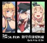 3girls blonde_hair blue_eyes blush breasts crown dress eyebrows_visible_through_hair eyes_closed facial_scar gangut_(kantai_collection) hair_between_eyes hair_ornament hairclip hat ido_(teketeke) iowa_(kantai_collection) kantai_collection large_breasts long_dress long_hair long_sleeves looking_at_viewer medium_breasts military military_hat military_jacket military_uniform multiple_girls naval_uniform open_mouth peaked_cap red_eyes red_shirt scar scar_on_cheek shirt smile uniform warspite_(kantai_collection)