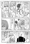 1girl artist_request baby backpack bag comic commentary_request gakuran greyscale hand_grip handle monochrome multiple_girls original school_uniform train_interior translation_request