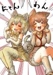 2girls animal_ears bare_shoulders belt blonde_hair boots cat_(kemono_friends) cat_ears cat_tail check_translation collared_shirt commentary_request dog_(kemono_friends) dog_ears dog_tail elbow_gloves eyebrows_visible_through_hair eyes_closed fang fur_trim gloves harness highres intertwined_tails kemono_friends light_brown_hair multicolored_hair multiple_girls necktie open_mouth paw_pose shirt shoes short_hair short_sleeves shorts skirt sneakers socks t-shirt tail thighhighs tikano translation_request vest white_hair