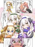 4girls absurdres animal_ears bangs beret black_jacket blonde_hair blue_eyes blush bow braid breasts brown_hair clenched_teeth closed_mouth comic commentary_request dog_ears eyebrows_visible_through_hair fang fate/apocrypha fate/grand_order fate_(series) fujimaru_ritsuka_(female) gloves green_bow green_ribbon hair_between_eyes hair_bow hat highres jacket jako_(jakoo21) jeanne_d'arc_(alter)_(fate) jeanne_d'arc_(fate) jeanne_d'arc_(fate)_(all) jeanne_d'arc_alter_santa_lily long_hair low_ponytail medium_breasts multiple_girls navel nose_blush one_side_up open_mouth paw_gloves paws ponytail puffy_short_sleeves puffy_sleeves ribbon short_sleeves silver_hair sparkle star striped striped_bow striped_legwear striped_ribbon tears teeth thighhighs translation_request uniform very_long_hair wavy_mouth white_gloves white_hat yellow_bow yellow_eyes