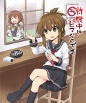 >_< 2girls 4boys anchor_symbol ashtray baby black_footwear black_legwear black_sailor_collar black_skirt brown_hair cellphone chair cigarette commentary_request empty_eyes folded_ponytail full_body hair_ornament hairclip highres ikazuchi_(kantai_collection) inazuma_(kantai_collection) kantai_collection kneehighs kokutou_nikke legs_crossed loafers long_hair multiple_boys multiple_girls neckerchief no_smoking open_mouth phone pleated_skirt red_neckwear sailor_collar school_uniform serafuku shoes sign skirt smoking solo_focus translation_request window