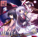 4girls ;d album_cover animal_ears aoilio arm_above_head bangs black_hair blunt_bangs bow_(instrument) bunny_ears commentary_request cover dress eyebrows_visible_through_hair eyes_closed flute full_moon hair_between_eyes hat head_tilt houraisan_kaguya inaba_tewi instrument japanese_clothes lavender_hair logo long_hair looking_back moon multiple_girls music necktie night night_sky nurse_cap one_eye_closed open_hand open_mouth outdoors petals piano pink_dress playing_instrument pleated_skirt puffy_short_sleeves puffy_sleeves red_cross red_eyes red_neckwear reisen_udongein_inaba short_sleeves silver_hair sitting skirt sky smile star_(sky) starry_sky stuffed_carrot suit_jacket thighhighs touhou translation_request trumpet two-tone_dress upper_body very_long_hair violin white_legwear white_skirt yagokoro_eirin zettai_ryouiki
