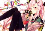horns pointy_ears sweater tagme thighhighs wings