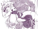 1boy 1girl against_wall animal_ears blush bodysuit breast_grab breasts breasts_outside character_request clothed_female_nude_male copyright_request fingering fox_ears grabbing hanging_breasts heart heart-shaped_pupils large_breasts long_hair monochrome nude open_mouth pussy_juice saliva symbol-shaped_pupils tsukinami_kousuke