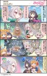 3girls 4koma ? ahoge animal_ears backpack bag blank_stare breasts cat_ears comic cygames drooling food highlights highres kokkoro_(princess_connect!) kyaru_(princess_connect) multicolored_hair multiple_girls official_art onigiri pecorine princess_connect! princess_connect!_re:dive shaded_face sweatdrop tiara translation_request