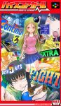 2girls 3boys angry black_eyes black_hair blue_eyes blush brown_eyes cable candy cd_case controller energy explosive facial_hair fake_box_art food game_console game_controller gamepad gameplay_mechanics grenade guile hidaka_koharu high_score_girl hime_cut hood hooded_track_jacket jacket joystick lollipop long_hair looking_at_viewer mohawk money multiple_boys multiple_girls mustache oono_akira phobos_(vampire) pixelated playing_games sega_saturn serious signature skirt street_fighter super_famicom tank_top thick_eyebrows timuri track_jacket vampire_(game) video_game virtua_fighter yaguchi_haruo yen zangief
