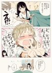 2girls 3koma arms_up bangs bed black_hair blush clothes_writing comic crying curtains directional_arrow eyebrows_visible_through_hair eyes_closed gomennasai green_eyes hair_down idolmaster idolmaster_cinderella_girls light_brown_hair long_hair lying morikubo_nono multiple_girls nose_blush on_back on_side open_mouth outstretched_arm parted_lips pillow shibuya_rin shirt short_sleeves stretch tears translation_request under_covers very_long_hair white_shirt