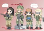 4girls :d absurdres antyobi0720 bangs black_eyes black_footwear black_gloves black_hair blonde_hair blue_eyes boots box brown_gloves brown_jacket brown_pants brown_vest camouflage chibi clara_(girls_und_panzer) closed_mouth commentary_request cyrillic emblem eyebrows_visible_through_hair fang fingerless_gloves foreshortening frown fur_hat fuze_(rainbow_six_siege) girls_und_panzer glaz_(rainbow_six_siege) gloves glowing glowing_eyes goggles green_gloves green_hat gun hat headphones heart helmet highres holding holding_weapon jacket kapkan_(rainbow_six_siege) katyusha long_hair long_sleeves looking_at_viewer machine_gun multiple_girls nina_(girls_und_panzer) nonna open_mouth pants pouch pravda_(emblem) radio rainbow_six_siege red_background russian scope shadow short_hair short_twintails smile sparkle spetsnaz standing tachanka_(rainbow_six_siege) tactical_clothes translation_request tripod twintails ushanka v-shaped_eyebrows vest weapon weapon_request