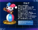3d_(artwork) ambiguous_gender ball box_xod digital_media_(artwork) japanese_text kirby_(series) marx nintendo not_furry open_mouth solo text tongue translation_request video_games waddling_head