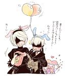 1boy 1girl animal_ears balloon blindfold blush bunny_ears clown confetti eating food food_on_face gochisousanma hat heart japanese machine_(nier) map nier_(series) nier_automata translation_request yorha_no._2_type_b yorha_no._9_type_s