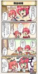 4koma :d :o breastplate breasts character_name cherry_sage_(flower_knight_girl) comic commentary commentary_request flower_knight_girl food green_eyes ice_cream large_breasts open_mouth red_eyes red_hair salvia_(flower_knight_girl) short_hair smile tagme translation_request white_pansy_(flower_knight_girl)