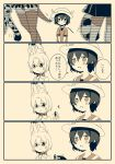 4koma 5girls :3 absurdres animal_ears bare_arms blush bow bowtie butt_plug buttplug_tail closed_mouth comic common_raccoon_(kemono_friends) extra_ears eyebrows_visible_through_hair full_body gloves hair_between_eyes hat_feather helmet highres holding jaguar_(kemono_friends) jaguar_tail kaban_(kemono_friends) kemono_friends looking_at_another motion_lines multiple_girls open_mouth otter_tail pith_helmet print_neckwear raccoon_tail ryotaro_(fxea7838) serval_(kemono_friends) serval_ears serval_print shirt short_hair short_sleeves skirt sleeveless sleeveless_shirt small-clawed_otter_(kemono_friends) smile standing striped_tail tail thighhighs translation_request walking