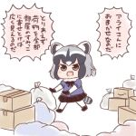 1girl animal_ears bag batta_(ijigen_debris) black_gloves black_neckwear blue_shirt bow bowtie box cardboard_box chibi commentary_request common_raccoon_(kemono_friends) fur_collar gloves grey_hair kemono_friends looking_at_viewer multicolored_hair pantyhose puffy_short_sleeves puffy_sleeves raccoon_ears raccoon_tail shirt short_hair short_sleeves simple_background solo tail translation_request trash_bag white_background white_legwear