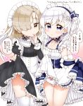 2girls azur_lane belchan_(azur_lane) belfast_(azur_lane) blonde_hair blush bow bow_panties braid collarbone commentary_request eyebrows_visible_through_hair frills garter_straps gloves hair_over_one_eye hand_to_own_mouth heart highres jitome juliet_sleeves kanjitomiko lifted_by_self long_sleeves looking_at_viewer maid maid_headdress multiple_girls neck_ribbon no_panties one_side_up orange_eyes panties puffy_sleeves purple_eyes ribbon sheffield_(azur_lane) silver_hair simple_background skirt skirt_lift thighhighs translated underwear white_legwear