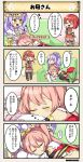 3girls 4koma :d blouse blue_eyes breasts brown_hair character_name collarbone comic dipladenia_(flower_knight_girl) eyes_closed flower flower_knight_girl frills hair_flower hair_ornament lap_pillow long_hair mizuhiki_(flower_knight_girl) multiple_girls open_mouth plumeria_(flower_knight_girl) purple_hair red_hair short_hair skirt sleeping smile speech_bubble sweat tagme translated white_legwear yellow_eyes