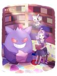 1girl :3 :d acerola_(pokemon) armlet book bookshelf chair commentary dress elite_four flipped_hair flying full_body gen_1_pokemon gen_7_pokemon gengar grin hair_ornament hand_up holding holding_book index_finger_raised indoors looking_at_another mei_(maysroom) mimikyu multicolored multicolored_clothes multicolored_dress number on_floor open_book open_mouth open_toe_shoes pokemon pokemon_(anime) pokemon_(creature) pokemon_sm_(anime) purple_dress purple_eyes purple_footwear purple_hair sandals shadow short_hair short_sleeves signature sitting smile stitches stool sunlight trial_captain
