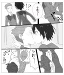 2boys blush comic darling_in_the_franxx face-to-face facing_another forehead-to-forehead greyscale hiro_(darling_in_the_franxx) kiss long_sleeves looking_at_another male_focus military military_uniform mitsuru_(darling_in_the_franxx) monochrome multiple_boys necktie red_neckwear short_hair speech_bubble sweatdrop translation_request uniform