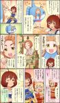 4girls brown_eyes brown_hair comic cosplay dress highres ichihara_nina idolmaster idolmaster_cinderella_girls idolmaster_cinderella_girls_starlight_stage kigurumi manzai multiple_girls official_art pinafore_dress ryuuzaki_kaoru sakurai_momoka short_hair sunfish translation_request ueda_suzuho well