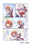2girls ahoge arm_guards arm_hug blush bow chaldea_uniform comic commentary_request eyes_closed fate/grand_order fate_(series) frown fujimaru_ritsuka_(female) groping hair_between_eyes hair_bow hair_ornament hair_scrunchie hand_on_another's_chest multiple_girls okita_souji_alter_(fate) open_mouth orange_eyes orange_hair pink_hair pleated_skirt ponytail scarf scrunchie side_ponytail skirt sleeveless sparkle sweatdrop tan tomoyohi translation_request yellow_eyes