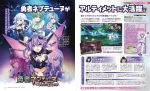 black_heart blanc choujigen_game_neptune compile_heart green_heart idea_factory neptune noire purple_heart tsunako vert white_heart yuusha_neptune_sekai_yo_uchuu_yo_katsumoku_seyo!!_ultimate_rpg_sengen!!