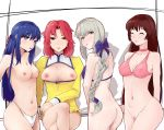 4girls 90s agent_aika areolae arm_behind_back bangs bare_arms bare_legs bare_shoulders bianca_(agent_aika) bikini blue_hair blush bottomless bow bow_panties braid breasts breasts_outside brown_eyes brown_hair cleavage_cutout closed_mouth cropped_legs delmo earrings embarrassed erect_nipples erect_nipples_under_clothes eyes_closed female golden_delmo hair_bow hair_ornament hair_ribbon juliet_sleeves legs_crossed lineup long_hair looking_back medium_breasts multiple_girls navel nipples no_bra open_mouth panties pantyshot petoriyacowa_rie pussy red_eyes red_hair sania_(agent_aika) short_hair silver_hair simple_background slender_waist smile standing star-kiss swimsuit thighs tonia_(agent_aika) topless underwear very_long_hair white_background white_panties yellow_dress